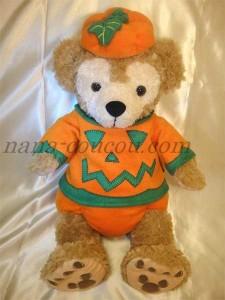 pumpkinL