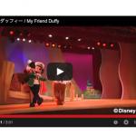 出典:Tokyo Disney RESORT